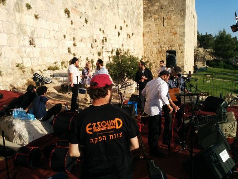 חברת הגברה בירושלים